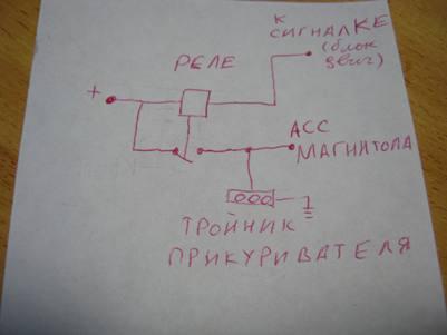 схема подключения магнитолы